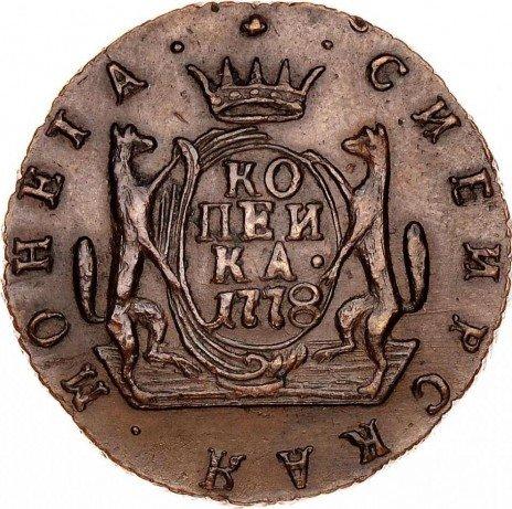 купить 1 копейка 1778 года КМ новодел
