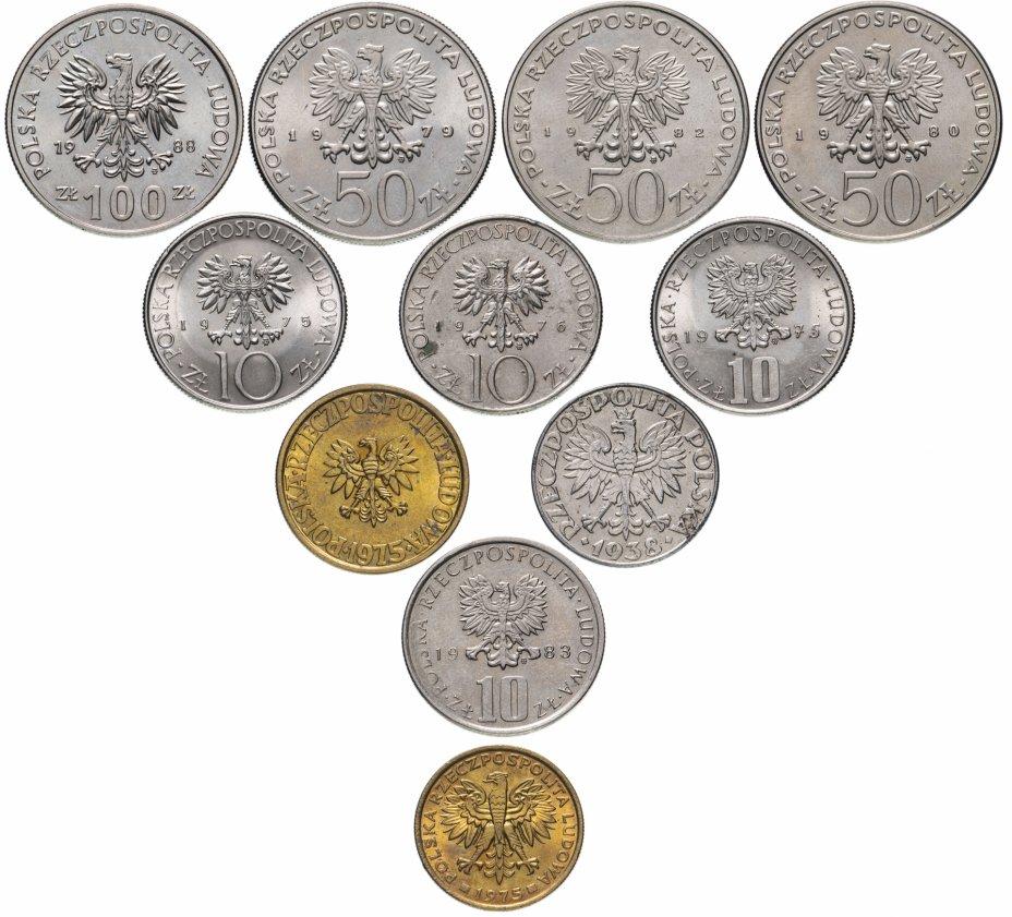 купить Польша набор из 11 монет 1938-1988
