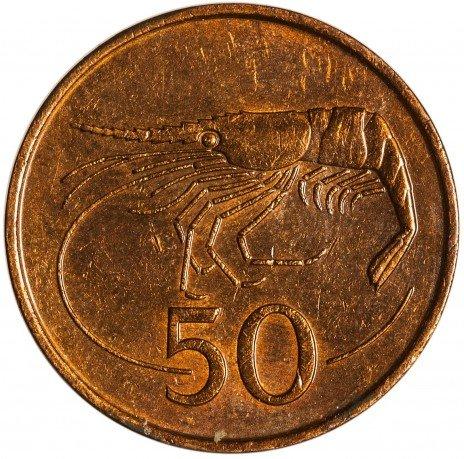 купить Исландия 50 эйре 1981