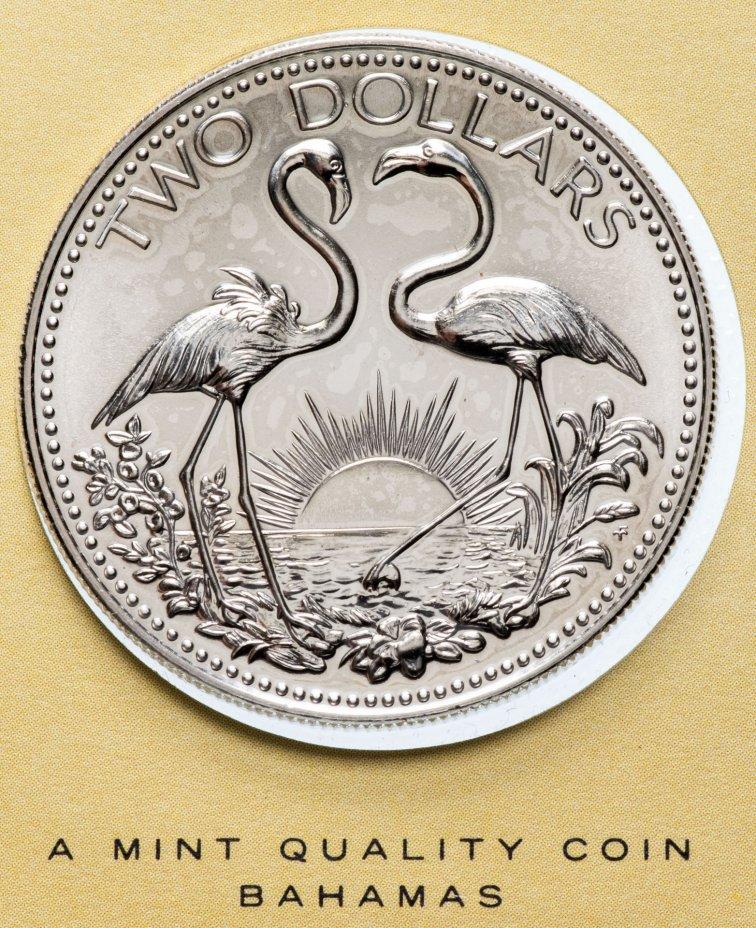 """купить Серия """"Птицы на монетах мира"""" - Багамы 2 доллара (dollars) 1979  (в буклете)"""