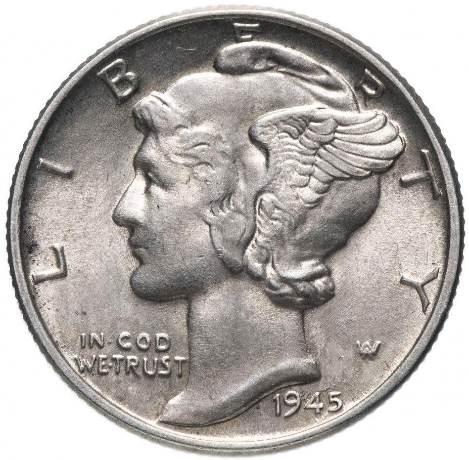 купить США 1 дайм (10 центов, one dime) 1945 Mercury Dime (дайм «Меркурий»)
