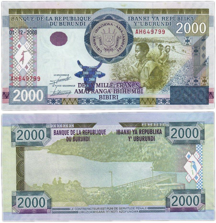 купить Бурунди 2000 франков 2008 (Pick 47)