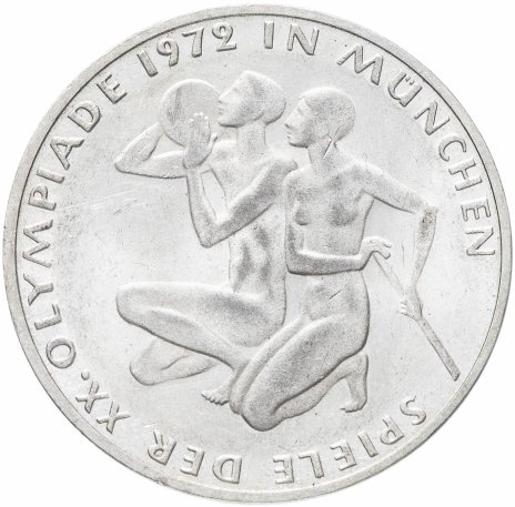 """купить Германия, ФРГ  10 марок 1972 """"Олимпиада в Мюнхене - Спортсмены"""", случайный монетный двор"""