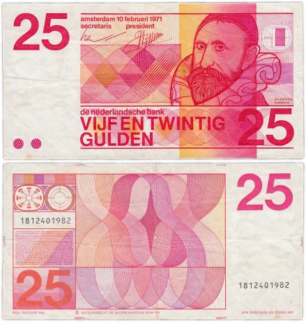 купить Нидерланды 25 гульденов 1971 (Pick 92b)