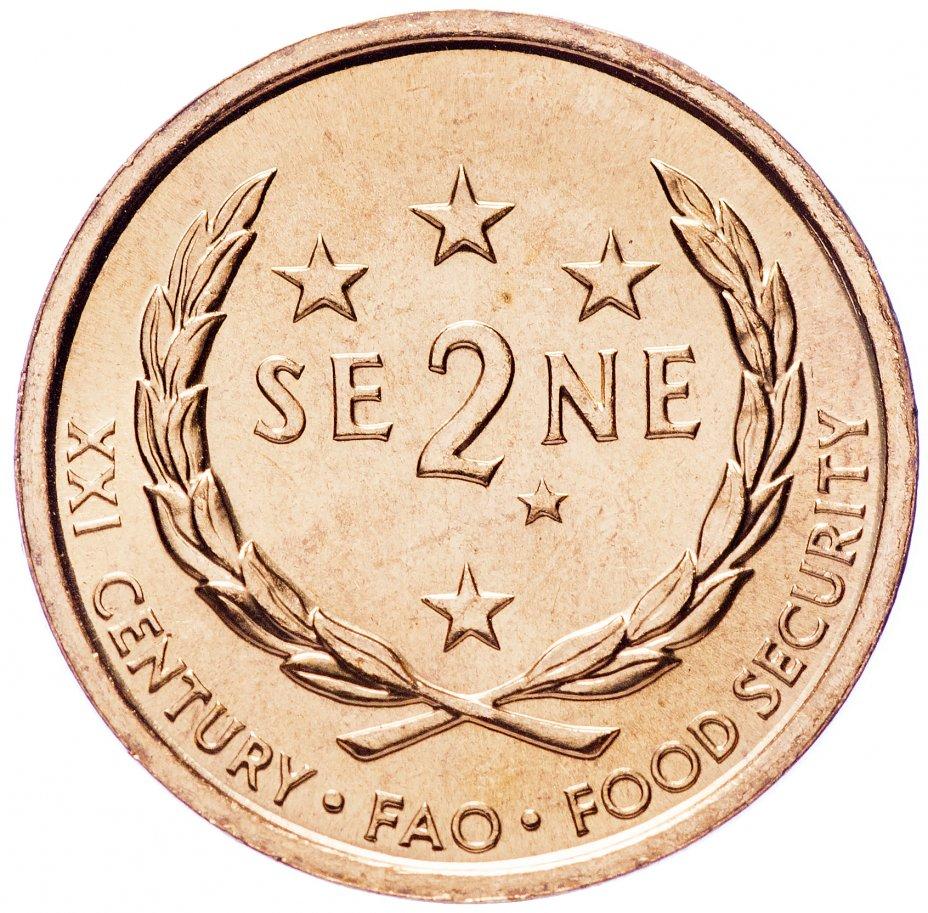 купить Самоа 2 сене 2000 ФАО