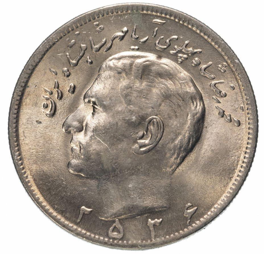 купить Иран 20 риалов (rials) 1977