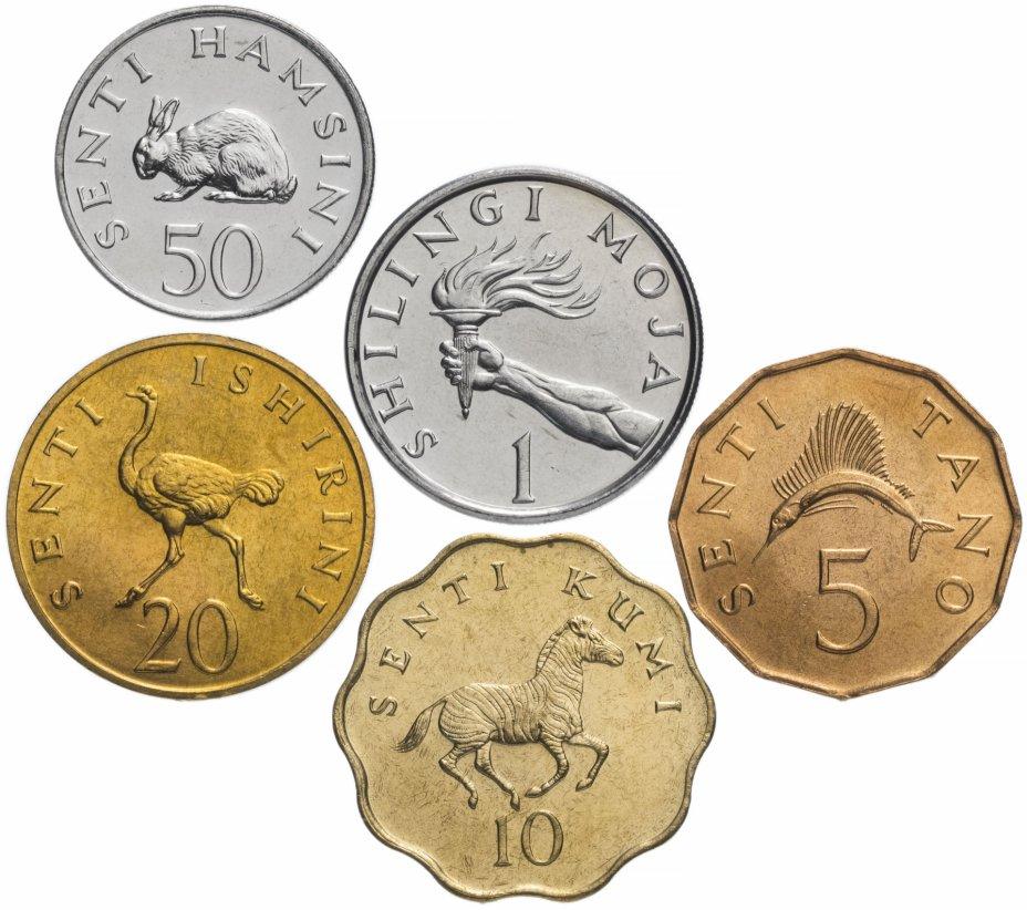 купить Танзания набор монет 1976-1992 (случайный год)