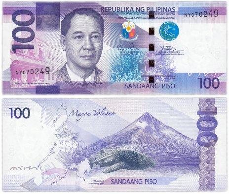 купить Филиппины 100 песо 2014 год Pick 208a