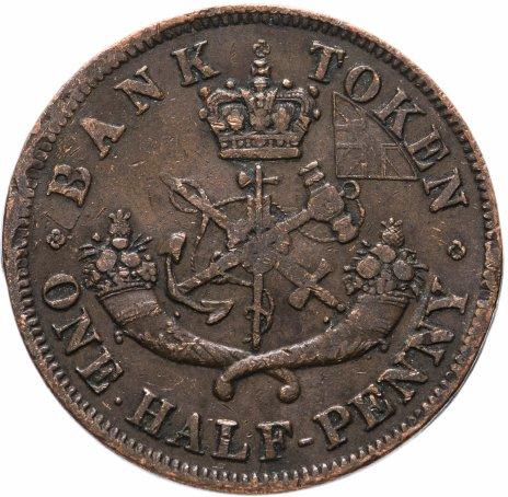 купить Жетон Канада 1/2 пенни 1852
