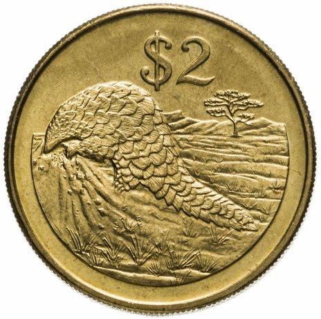 купить Зимбабве 2 доллара 2002