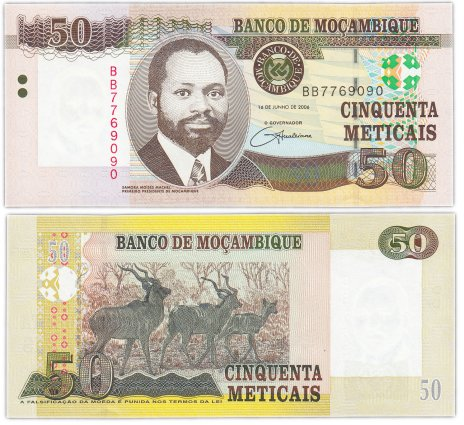 купить Мозамбик 50 метикал 2006 (Pick 144)