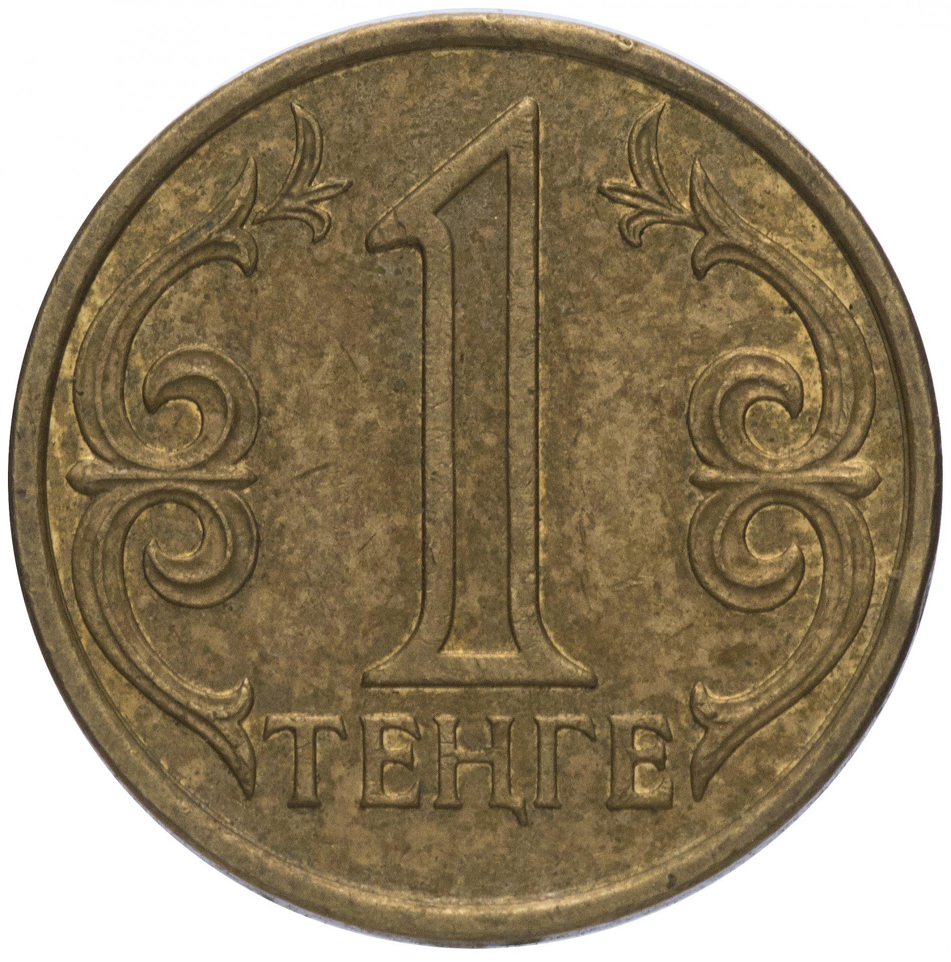 Ночи, картинки монеты тенге