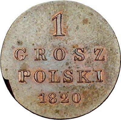 купить 1 грош 1820 года IB