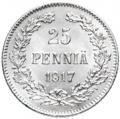 купить 25 пенни 1917 S гербовый орёл без корон монета для Финляндии