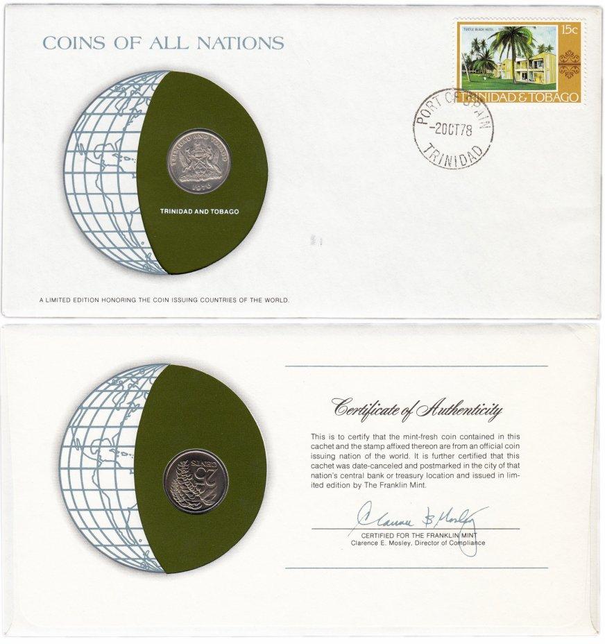 купить Серия «Монеты всех стран мира» - Тринидад и Тобаго 25 центов (cents) 1976 (монета и 1 марка в конверте)