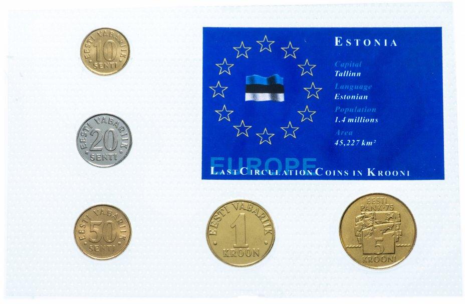 купить Эстония набор монет 1992-2003 (5 штук)
