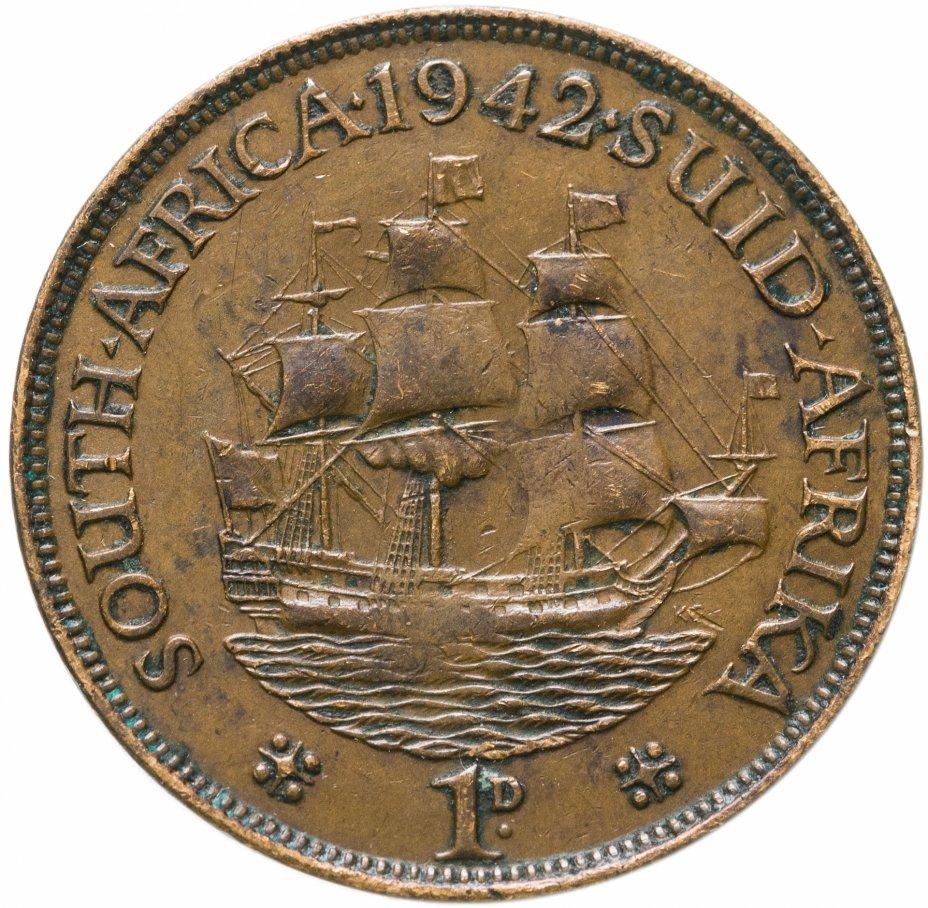 купить ЮАР 1 пенни (penny) 1942