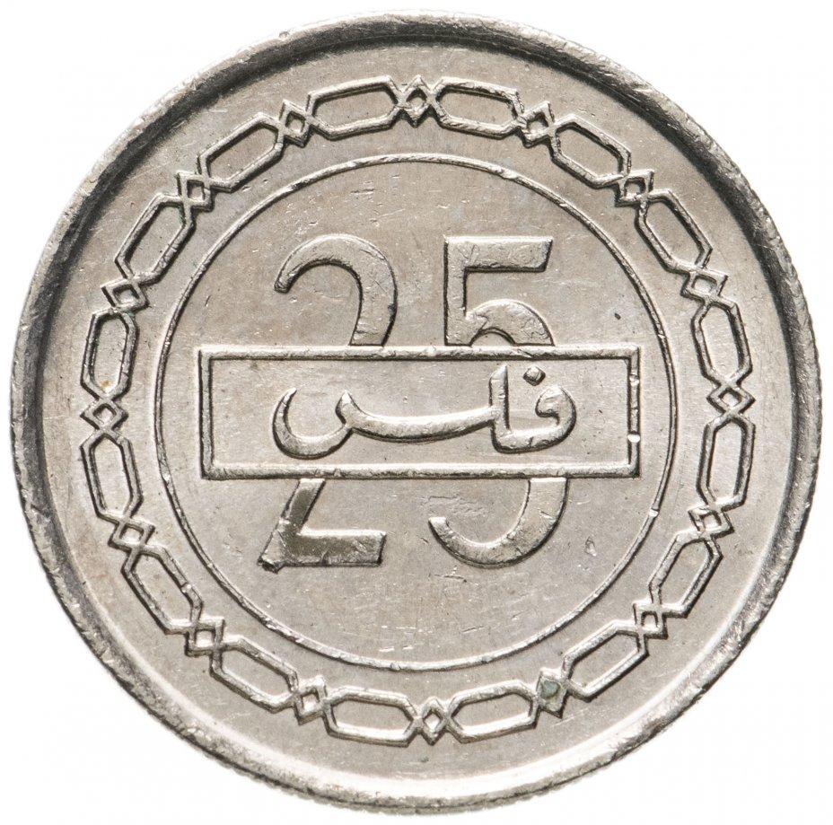 купить Бахрейн 25 филсов (fils) 1992-2000, случайная дата