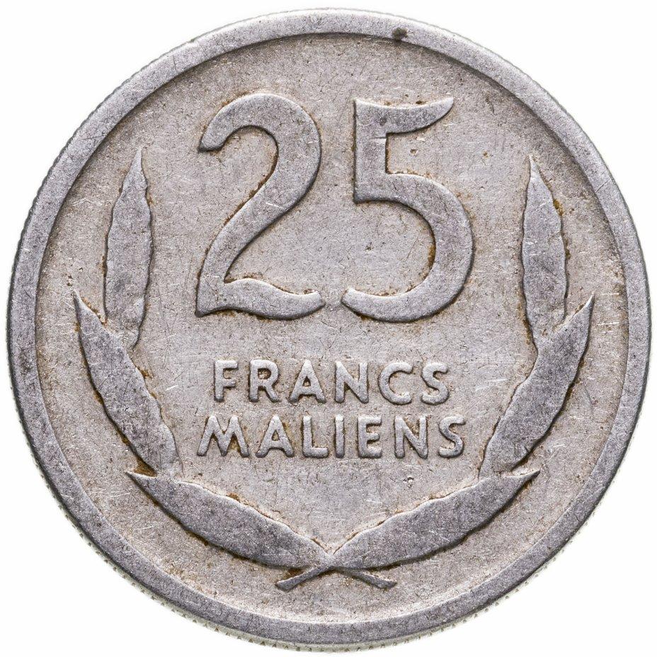 купить Мали 25 франков 1961