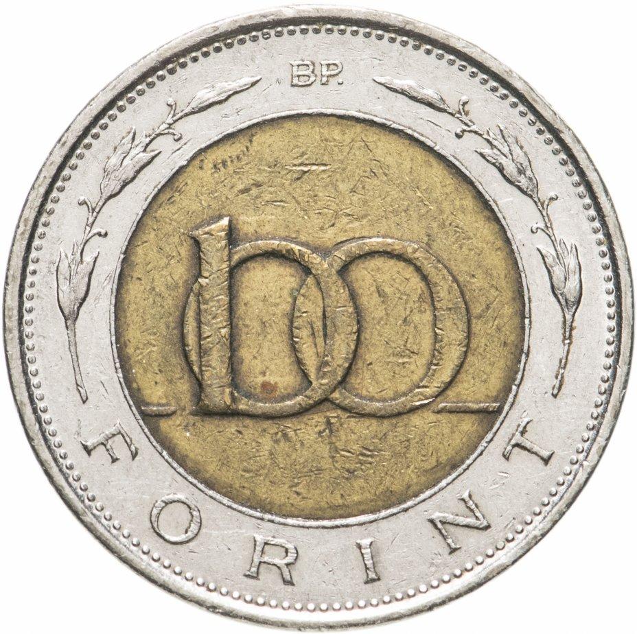 """купить Венгрия 100 форинтов (forint) 1996-2008 """"MAGYAR KÖZTÁRSASÁG"""", случайная дата"""