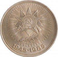 Где можно недорого купить монеты 20 ntyut 1993 ujlf