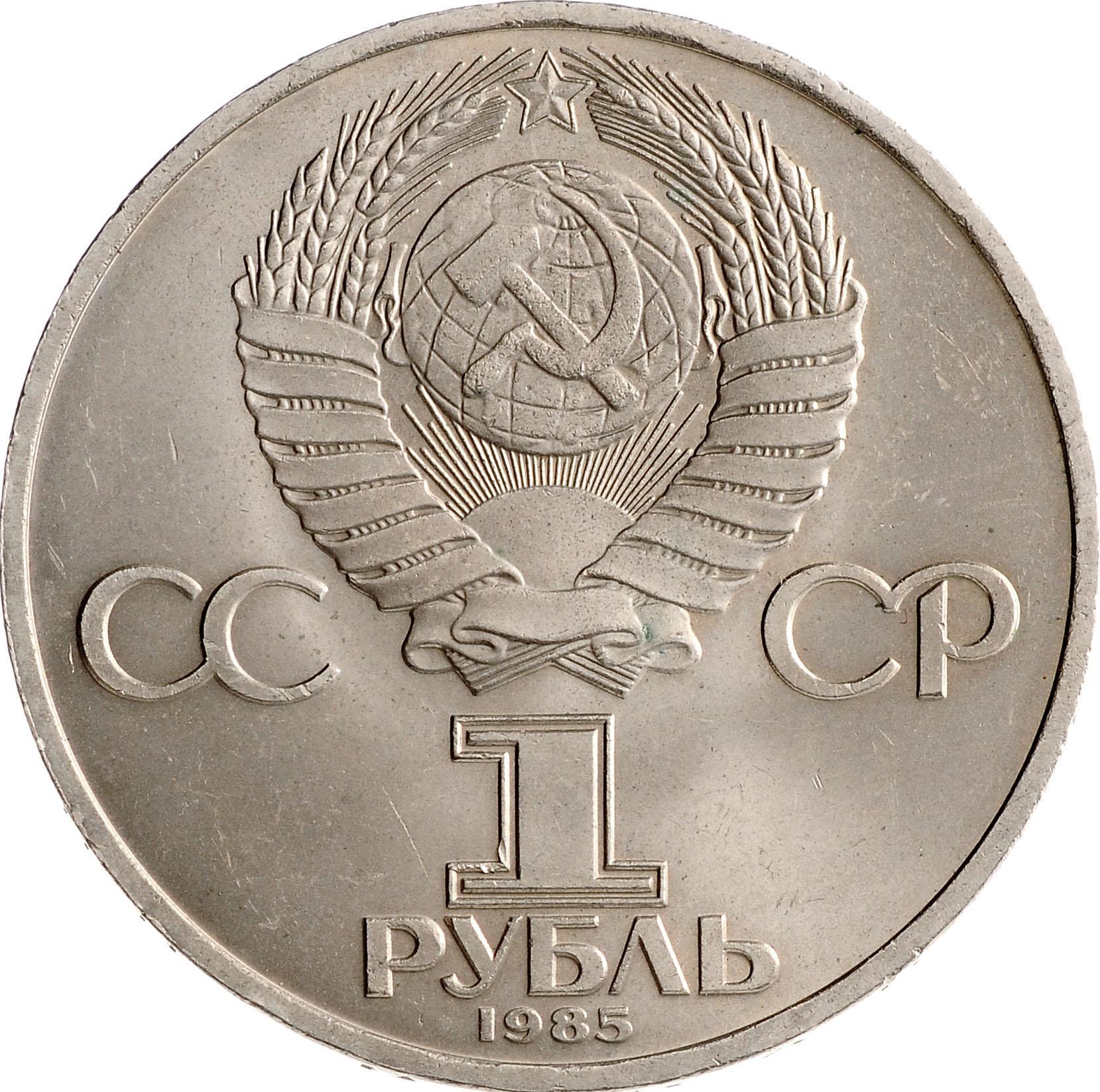Куплю монеты дешево кто скупает монеты ссср дорого