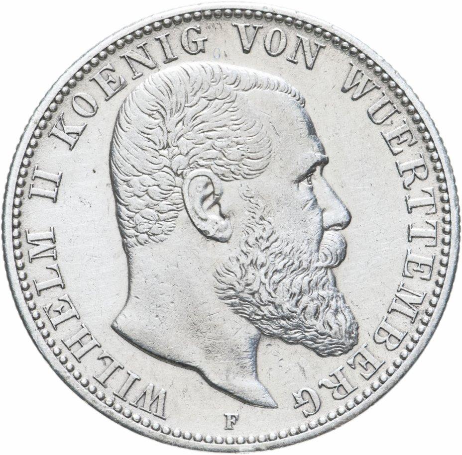 купить Германская Империя, Вюртемберг 2 марки 1904 F