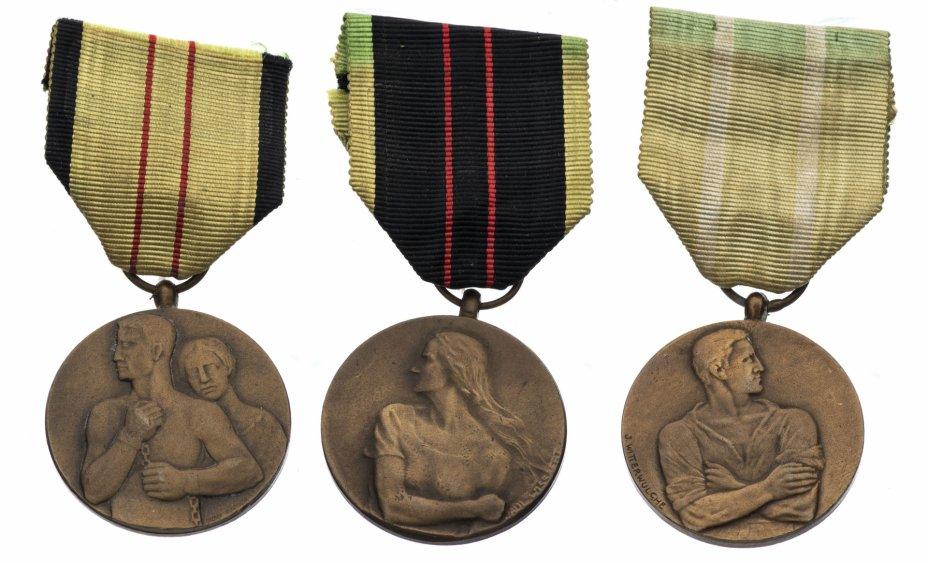 """купить Подборка из 3 медалей """"Медаль вооруженного Сопротивления"""", """"Медаль гражданского неповиновения"""", """"Медаль гражданского Сопротивления"""", 1946-1951 гг."""