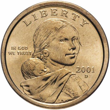 купить США 1 dollar (доллар) 2001 D