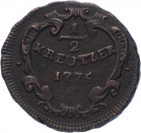 купить Австрия 1/2 крейцера 1775 S