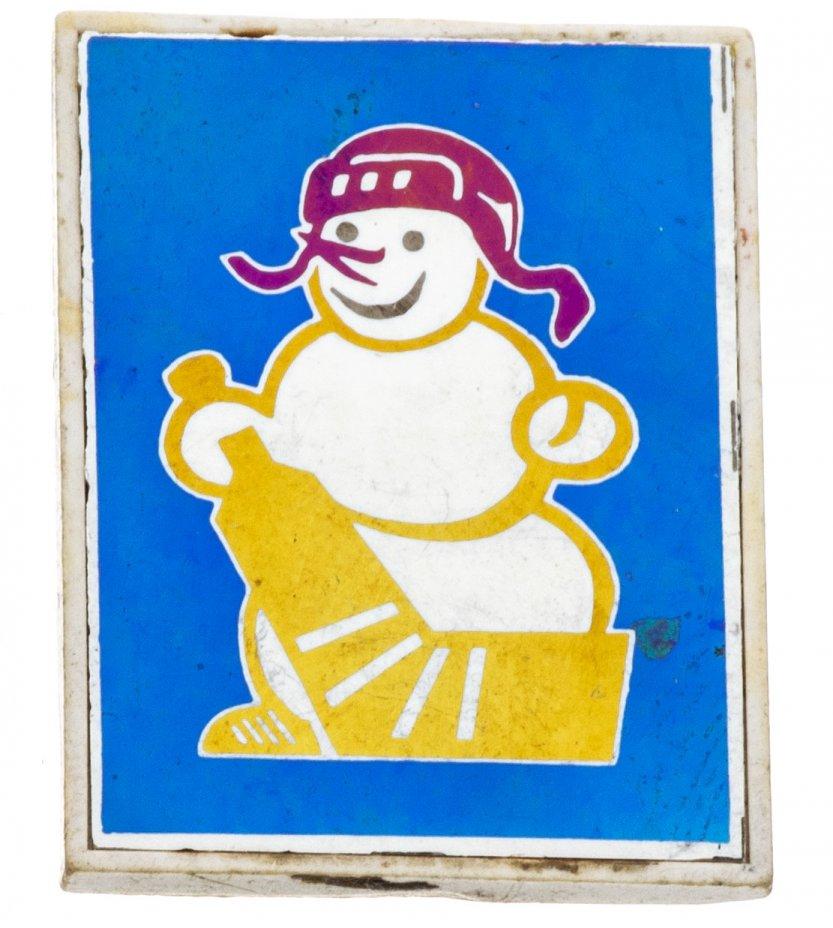 купить Значок Снеговик - Символ  Международного турнира по хоккею на приз газеты Известия  ( Разновидность случайная )