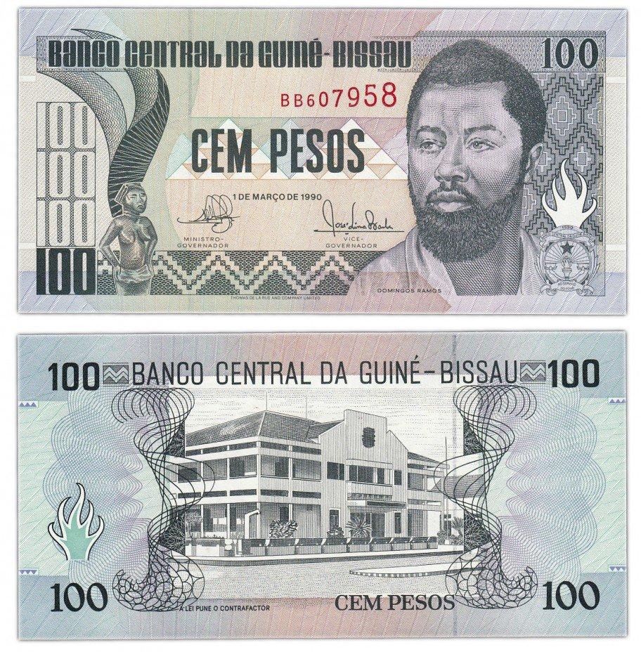 купить Гвинея-Бисау 100 песо 1990 (Pick 11)