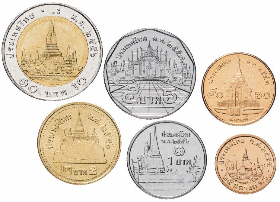 купить Таиланд набор монет 2008-2017 (6 штук)