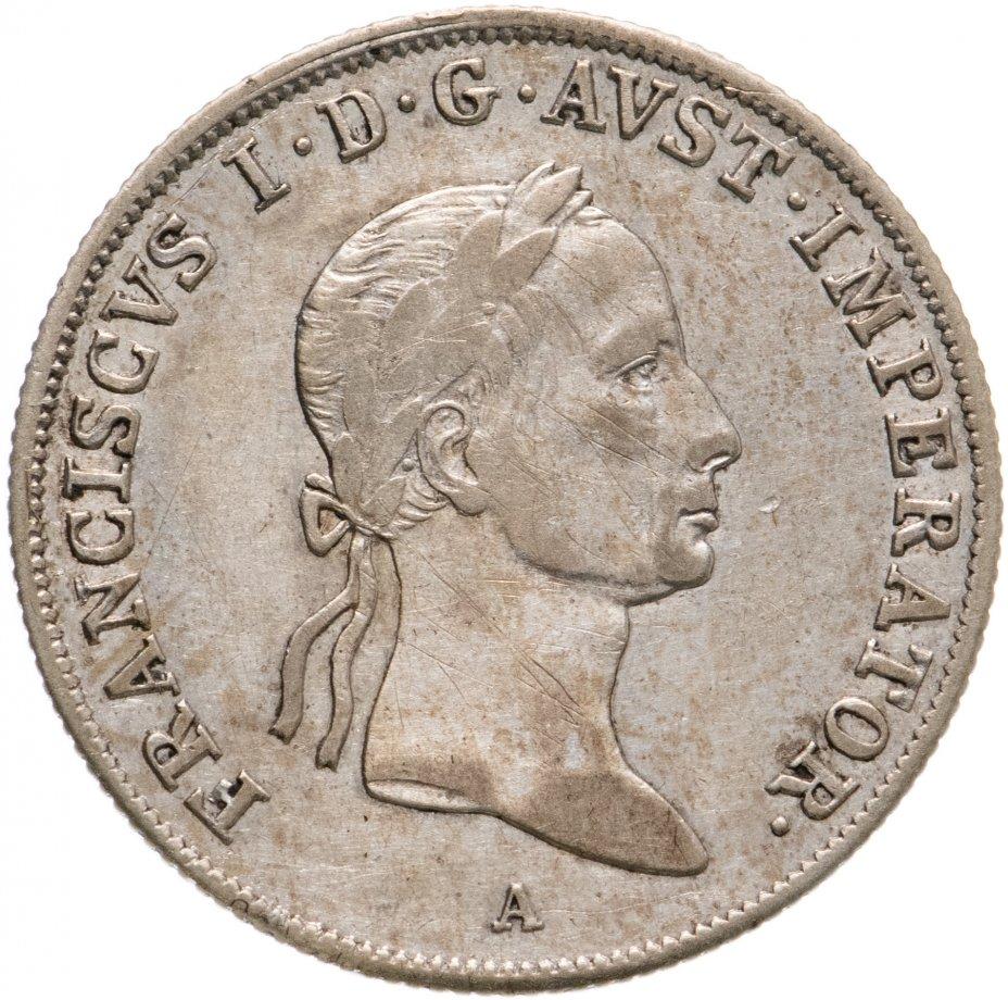 купить Австрия 20крейцеров 1832 A