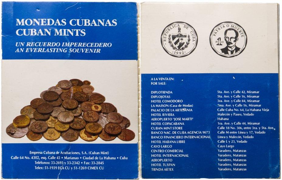 """купить Куба 1 песо 1987 набор из 3-х монет серии """"Церкви Кубы"""" в буклете"""