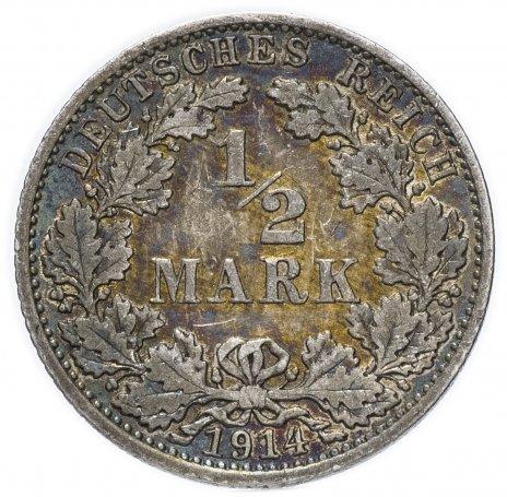 """купить Германия 1/2 рейх марки 1914 """"А"""""""