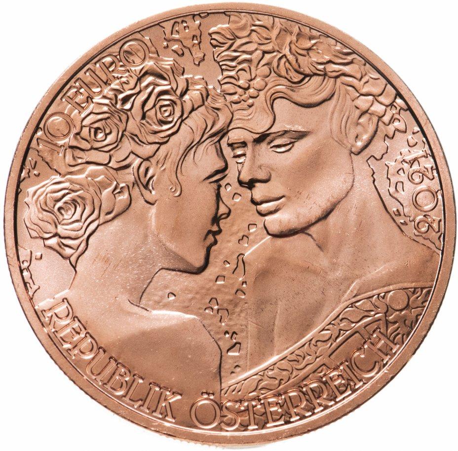 купить Австрия 10 евро 2021 Язык цветов - Роза