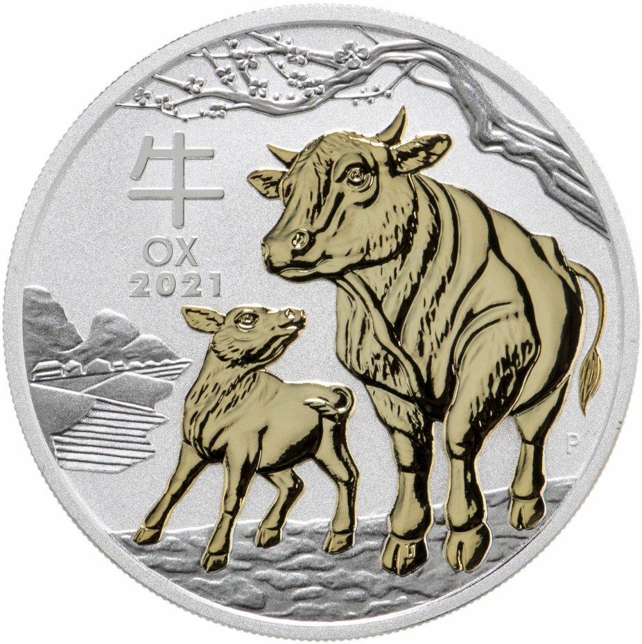 """купить Австралия 1 доллар 2021 """"Год быка"""", в футляре с сертификатом"""