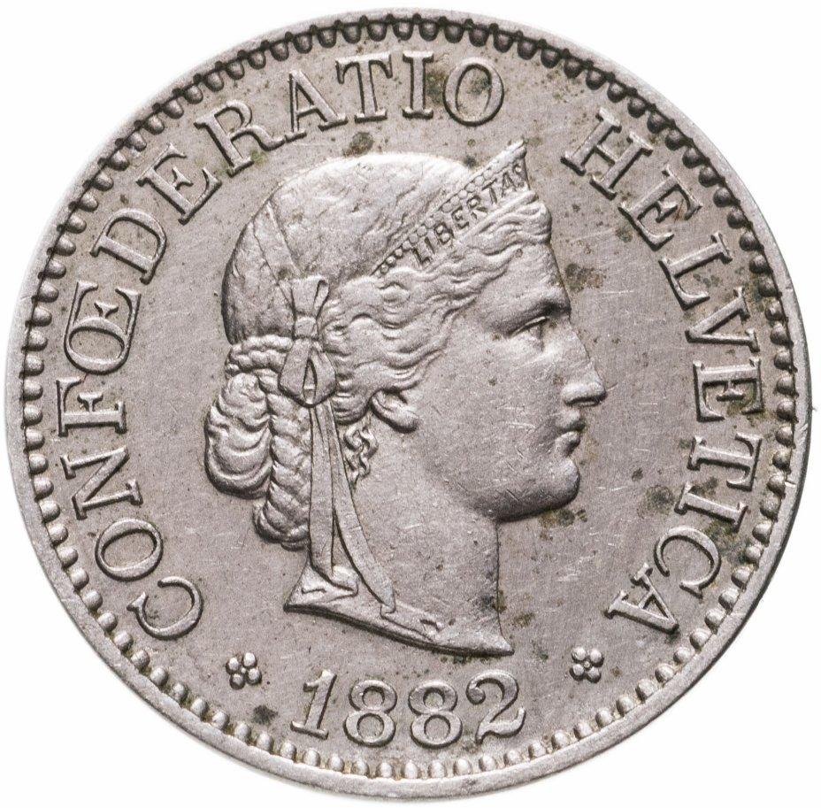 купить Швейцария 10 раппенов (rappen) 1882
