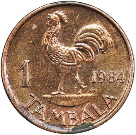 купить Малави 1 тамбала 1984