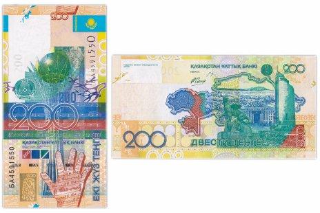 купить Казахстан 200 тенге 2006 (Pick 28)