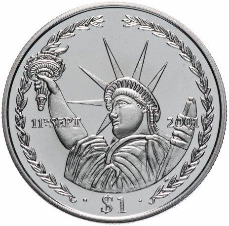"""купить Британские Виргинские острова 1 доллар 2002 """"Память об 11 сентября 2001"""""""