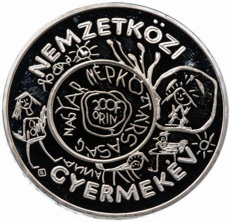 купить Венгрия 200 форинтов 1979 Год Детей