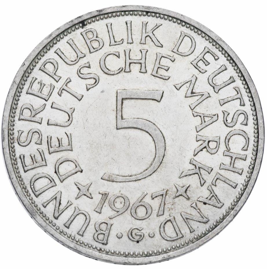 купить Западная Германия (ФРГ) 5марок 1967