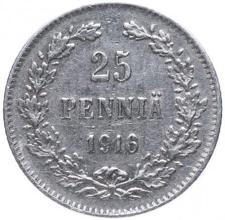 купить 25 пенни 1916 S, монета для Финляндии