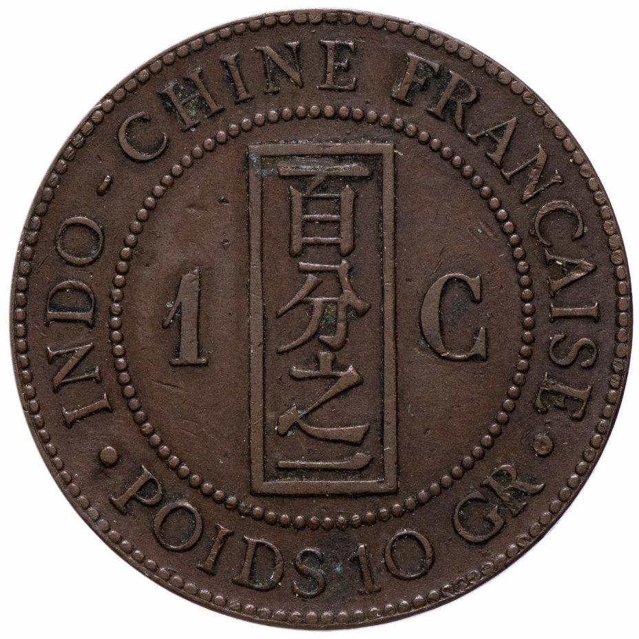 купить Французский Индокитай 1 сантим (centime) 1887