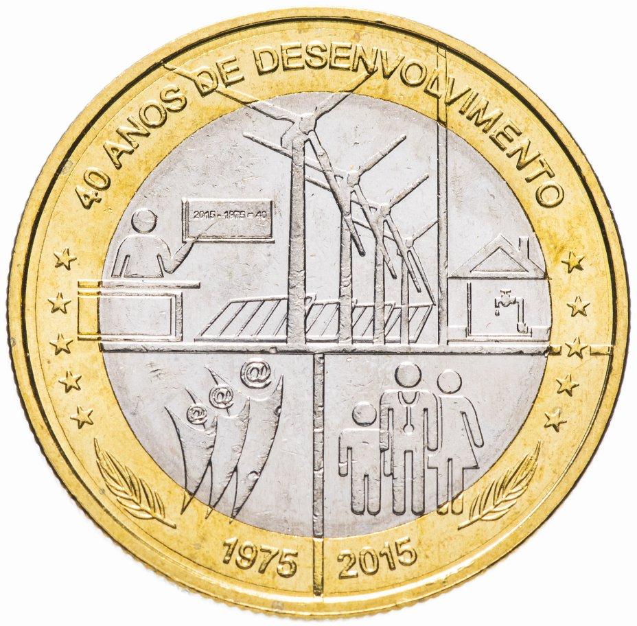 купить Кабо-Верде 250 эскудо 2015 40 лет развития