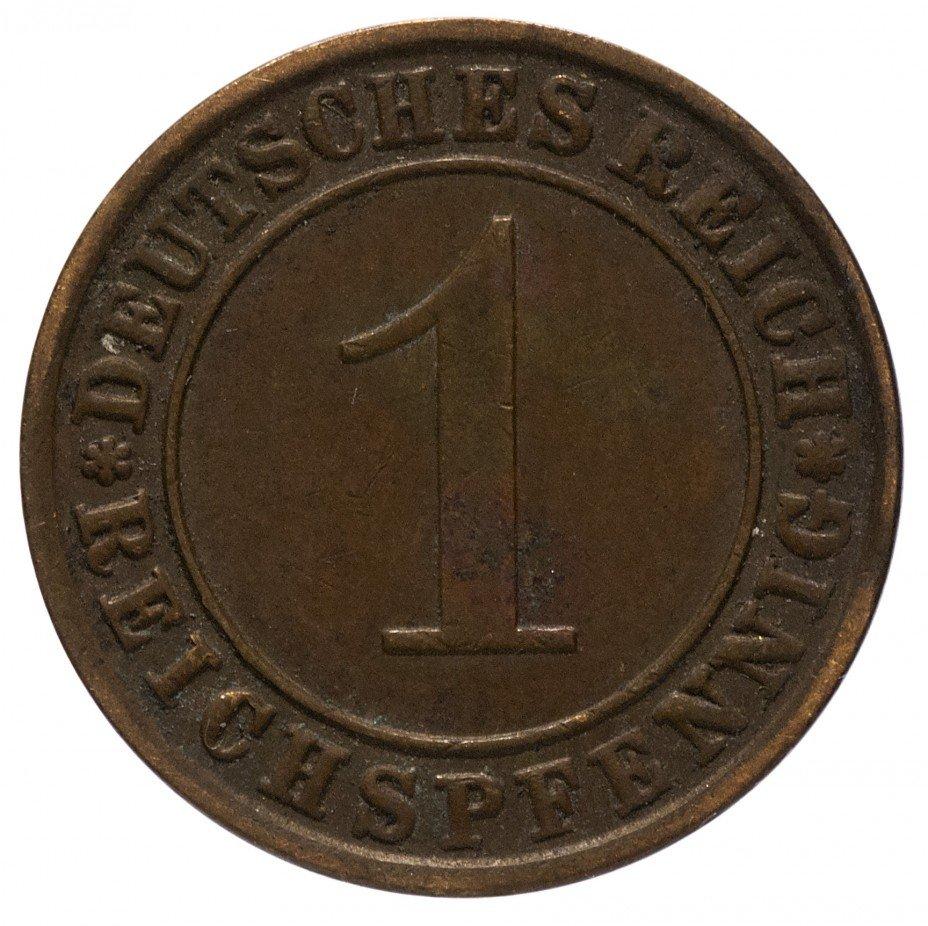 купить 1 рейх пфенниг 1931 А