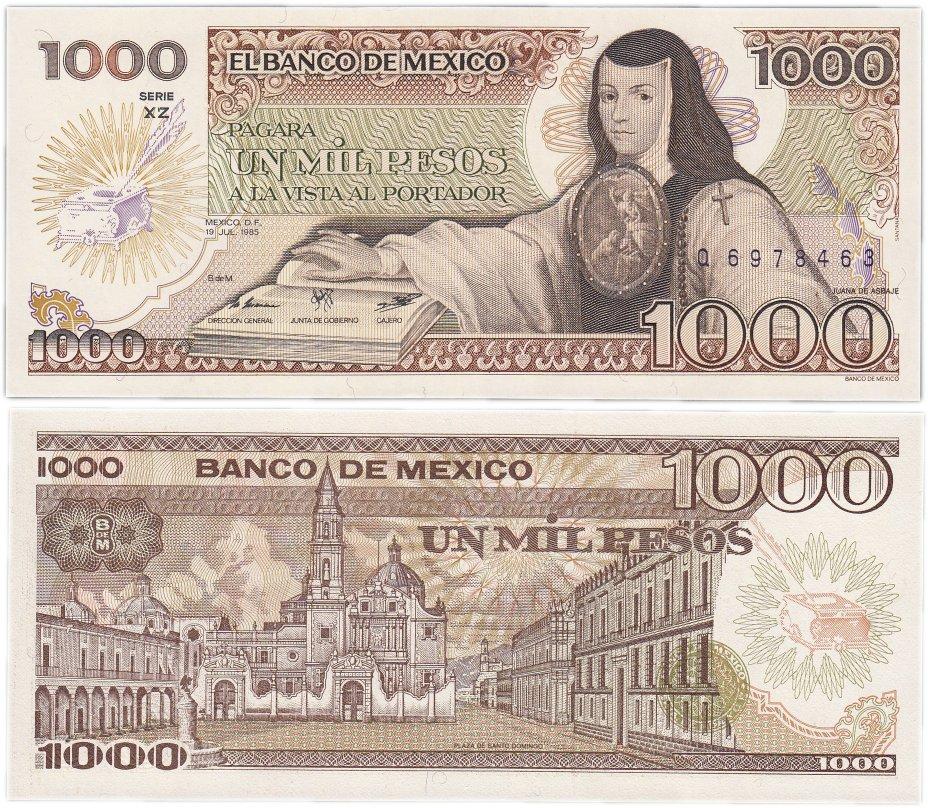 купить Мексика 1000 песо 1985 (Pick 85)