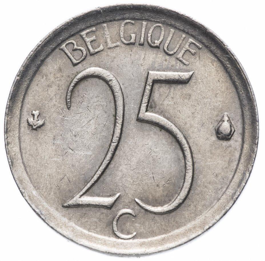 купить Бельгия 25 сантимов 1964-1975 гг. Надпись на французском - 'BELGIQUE'